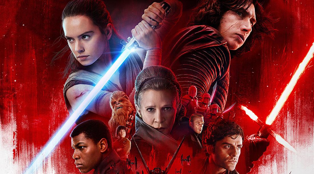 Постер фильма «Звездные войны: Последние джедаи»