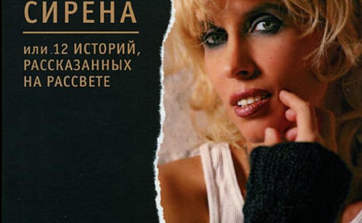 alena-sviridova-soset