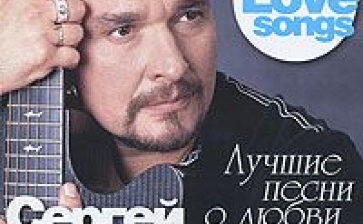Трофим московская песня скачать минусовку