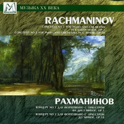 Rachmaninov piano concerto 3 mp3 download free