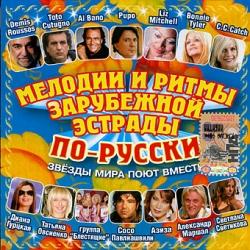 скачать русский рингтон на звонок
