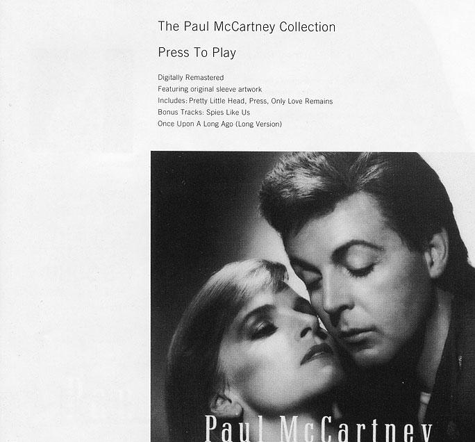 Альбом Пола Маккартни