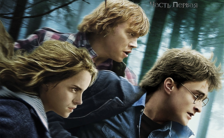 Harry Potter and the Deathly Hallows: Part 1 - Online Film