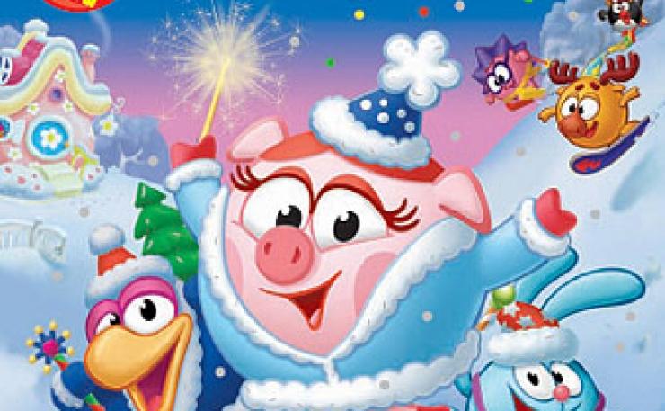 Вставить, с новым годом открытки детские с смешариками