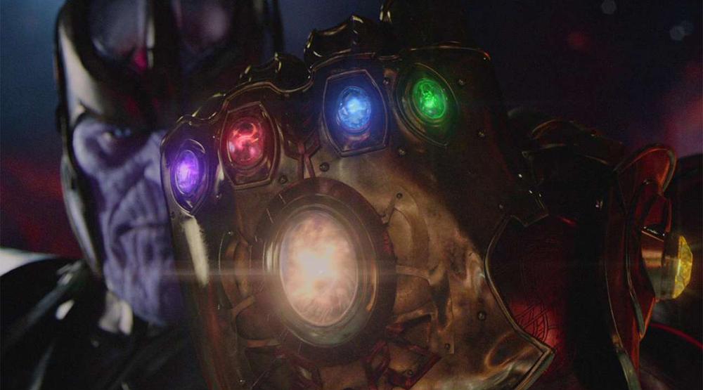 Танос.
