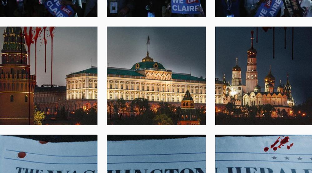 Залили Кремль «кровью». вглобальной паутине появился анонс «Карточного домика»