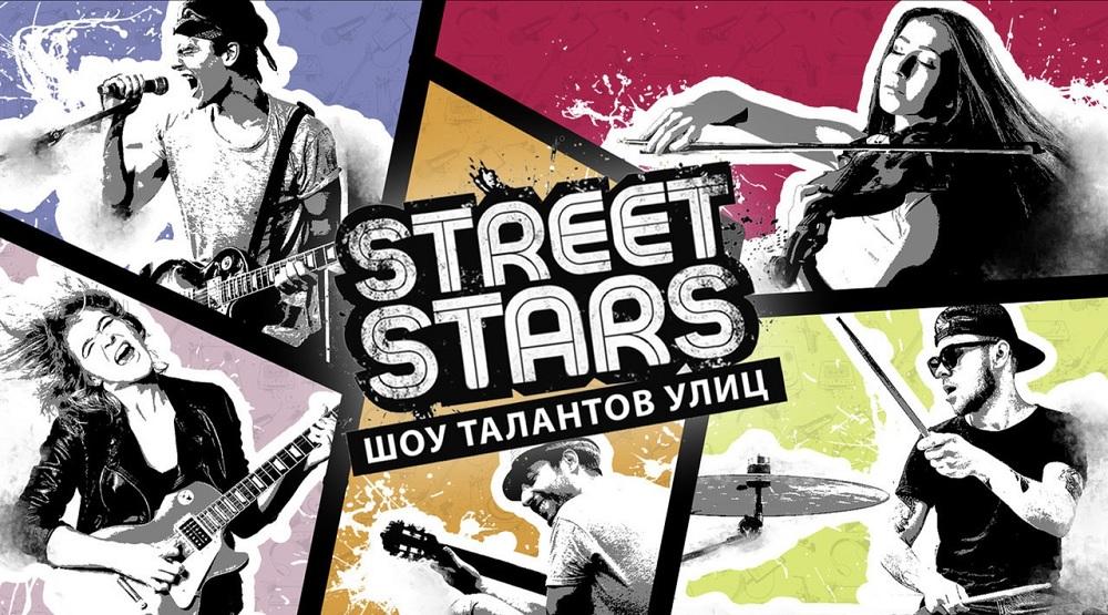 «ВКонтакте» запускает музыкальное шоу впоисках лучшего уличного артиста