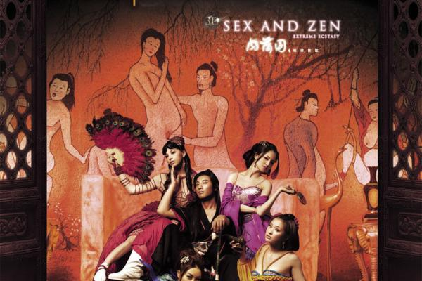 Секс и дзен 3d 2011 hd 720 смотреть онлайн