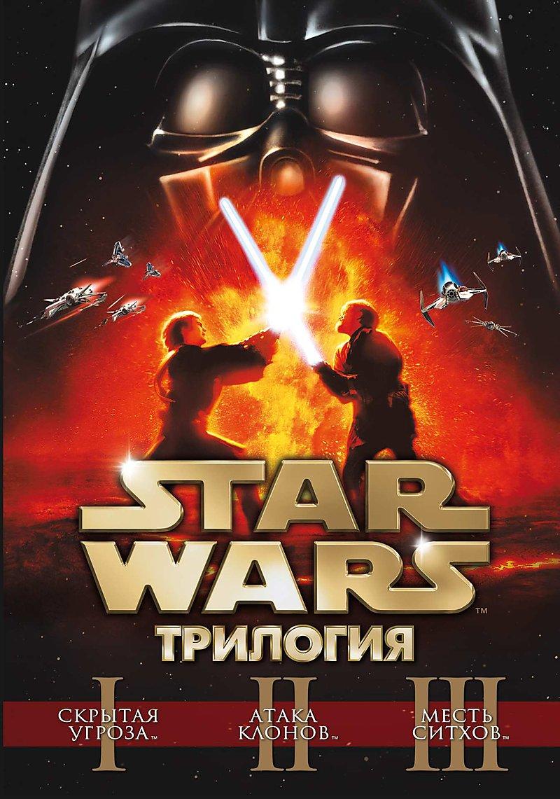 «Звёздные Войны Смотреть Фильм» / 2009