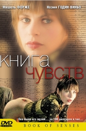 eroticheskie-filmi-respubliki-tayland-russkoe-porno-razdevanie-na-publike