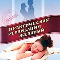 seks-devushkoy-s-krasivoy-popkoy-video