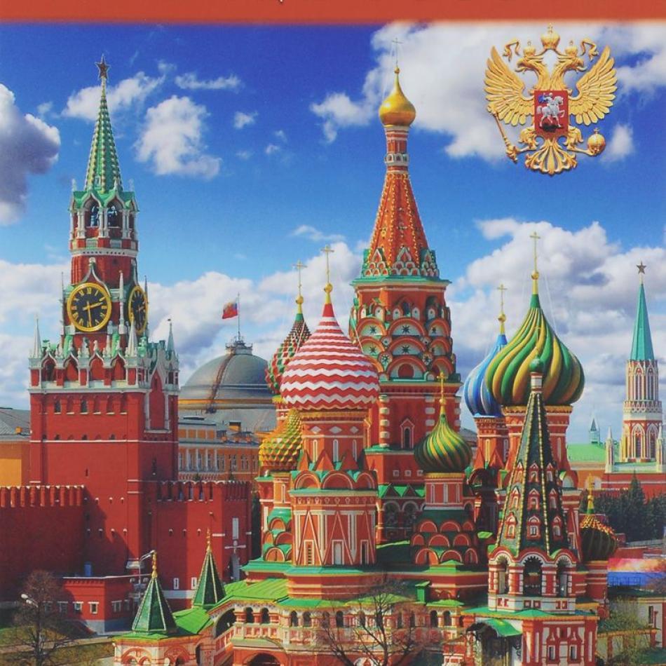 Картинки москва для дошкольников