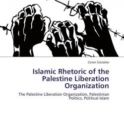 a report on the palestinian liberation organization Un escwa report on israeli apartheid president of the palestine liberation organization locally in israel-palestine would overburden this report.