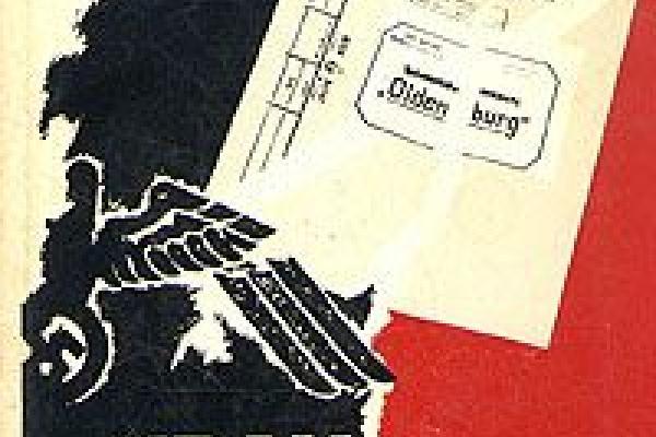 любое план ольденбург картинки предложить вам