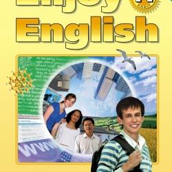 Enjoy English 11 Класс Учебник Переводы