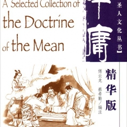 the doctrine of the mean in How can the answer be improved.