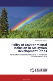 an examination of the forest policy in malaysia A review of tourism development in malaysia this policy was prepared by the federal government in 1992 and recommanded guidlines for the planning.