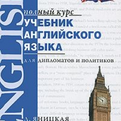 Английский Кравцова Решебник Онлайн