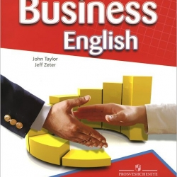 english решебник career paths book business students