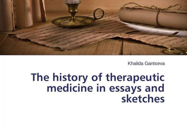 essays in the history of canadian medicine The good news is, essayedge editors have edited countless medical application essays,  curiosity has always been the driving force behind of my interest in medicine.