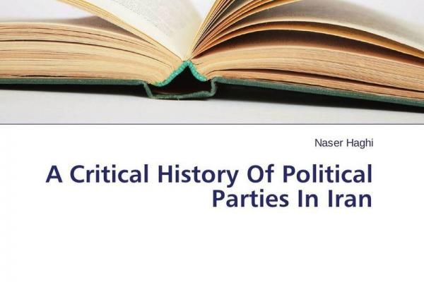 history of political parties in the united states essay Political parties the united states has two major national political parties, the democratic party and the republican partyalthough the parties contest presidential elections every four years and have national party organizations, between elections they are often little more than loose alliances of state and local party organizations.