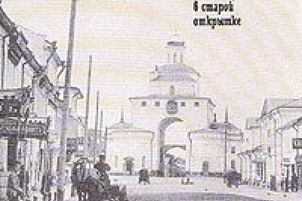 Воскресенье, старые открытки г. владимира