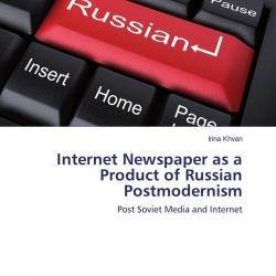 internet paper