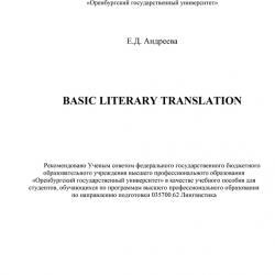 basics of the literary translation