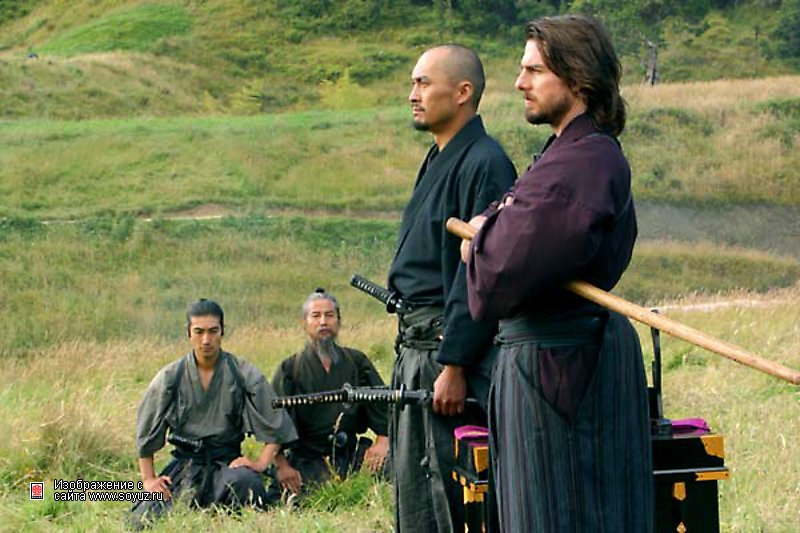 the last samurai essay Essays from bookrags provide great ideas for the last samurai essays and paper topics like essay view this student essay about the last samurai.