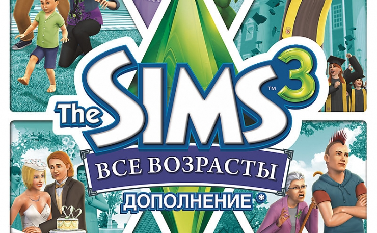 crack the sims 1 complete collection full version free