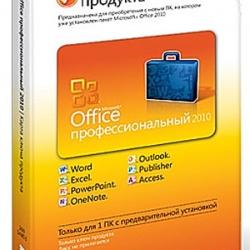 Как бесплатно обновить Windows 7 до Максимальной версии