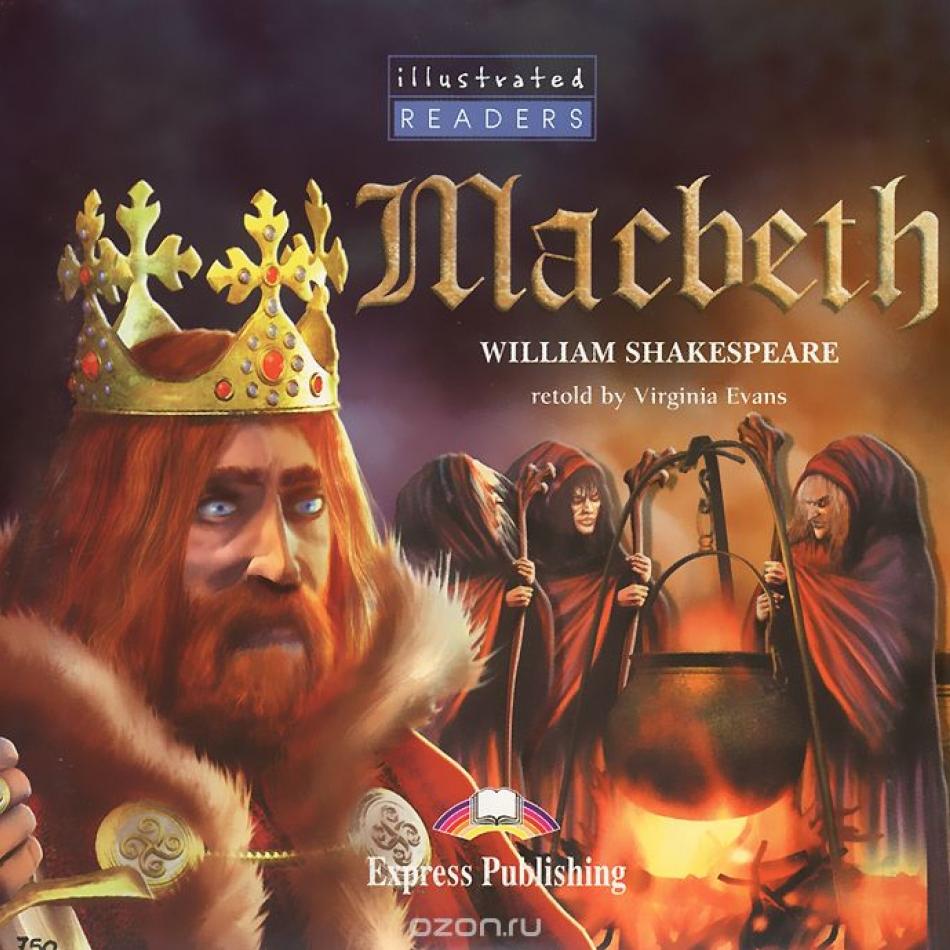 macbeth report