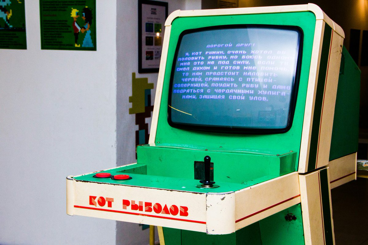 игровой автомат spy tricks онлайн