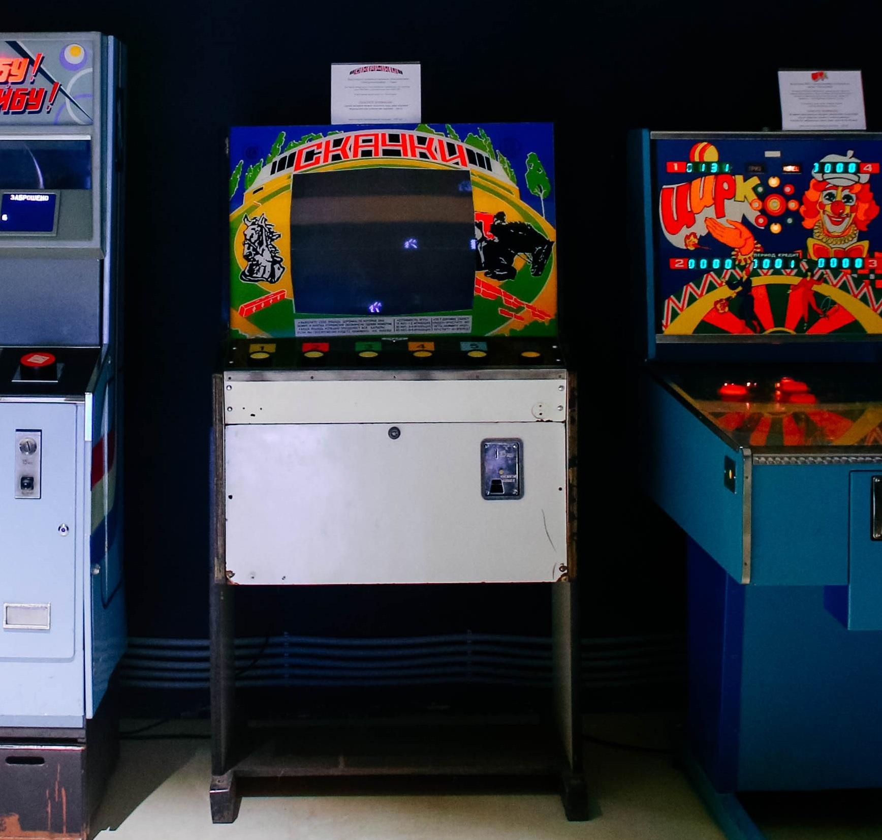 игровой аппарат скачки