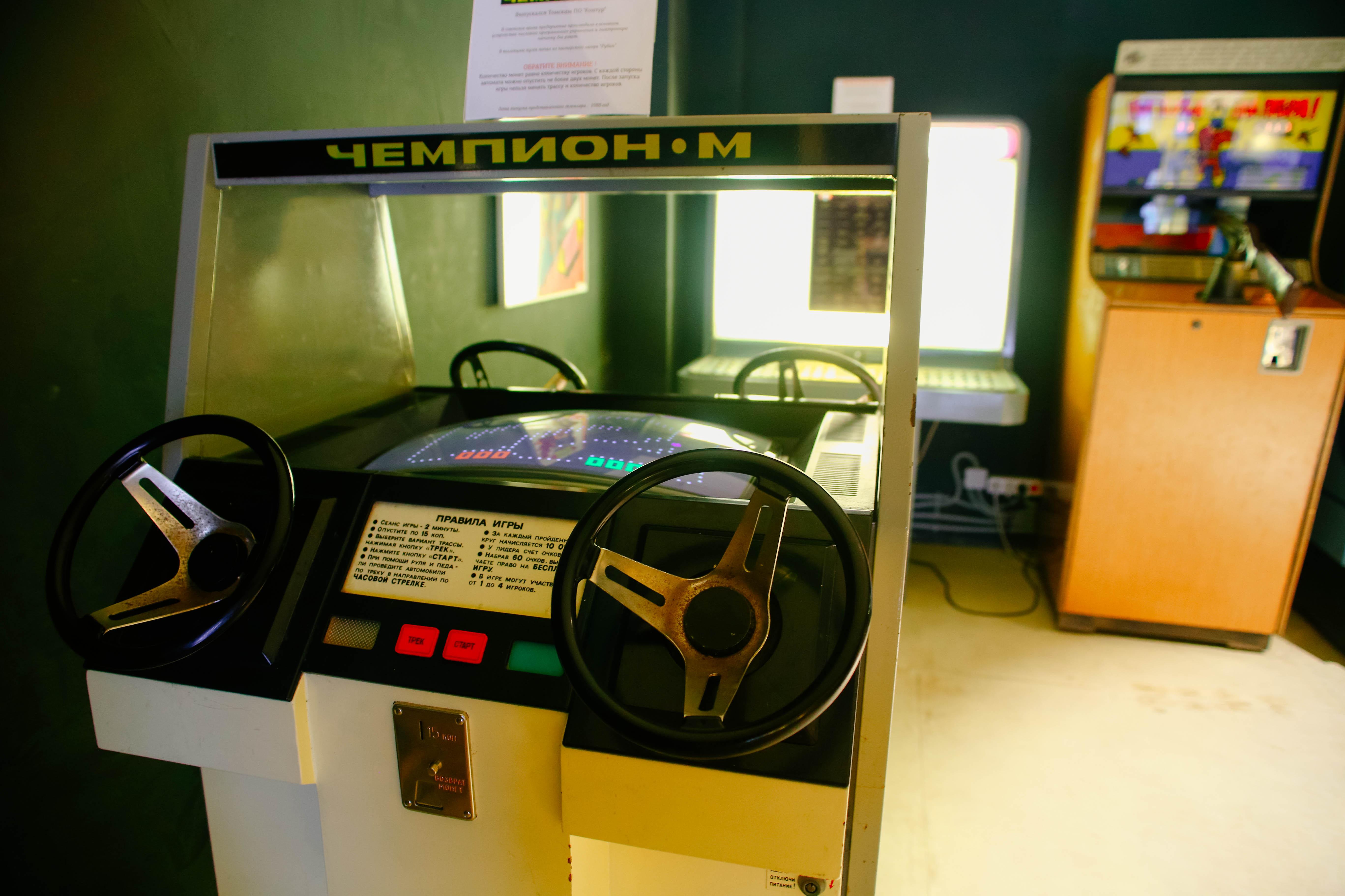 Советские игровые автоматы file.ge азартные игры в интернете бесплатно