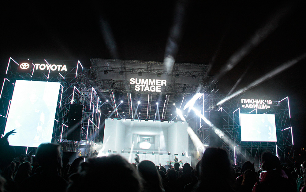 "Summer Stage на «Пикник ""Афиши""» 2019"