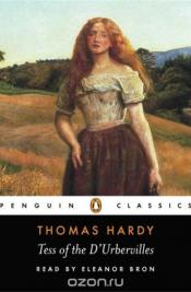 the revelation of antagonistic views in thomas hardys tess of the durbervilles Tess of the d'urbervilles thomas tess of the d'urbervilles (1891) - tess she obeyed the signal to wait for him with unspeculative repose and her views of.