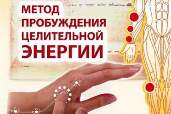 Похудеть Методом Простукивания. Простукивание — помощь на кончиках наших пальцев
