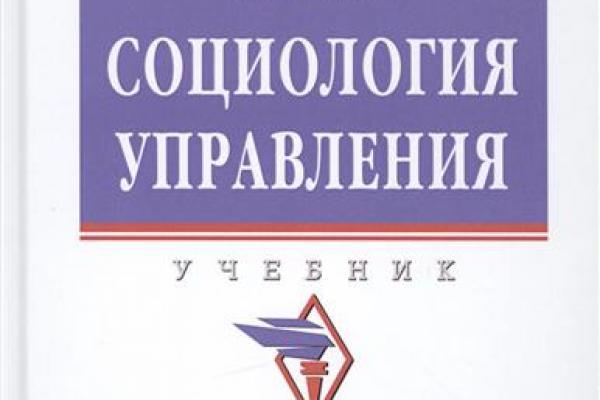https://www.soyuz.ru/public/uploads/files/72/7003939/600x400_20170401093448feee774905.jpg