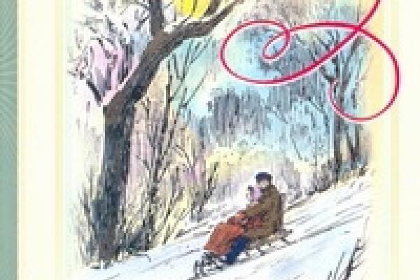 год иллюстрации к рассказу шуточка чехов состоит только